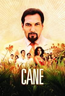 Cane (2007) cover