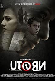 U Turn 2016 poster