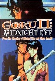 Goku Midnight Eye 1989 poster
