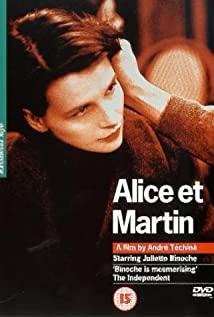 Alice et Martin (1998) cover