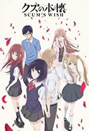 Kuzu no honkai (2017) cover