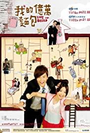 Love or Bread (2008) cover