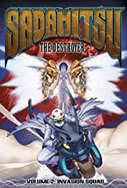 Sadamitsu the Destroyer 2001 poster