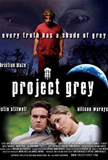 Alien Agenda: Project Grey 2007 poster