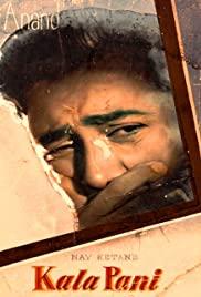 Kala Pani (1958) cover