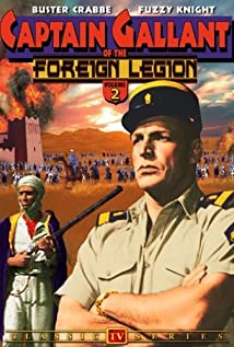 Captain Gallant of the Foreign Legion (1955) cover