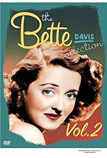 All About Bette 1994 poster