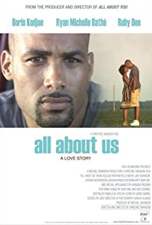 All About Us (2007) cover