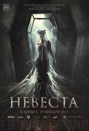 Nevesta (2017) cover