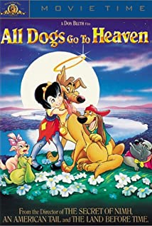 All Dogs Go to Heaven (1989) cover