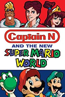 Captain N and the New Super Mario World (1991) cover