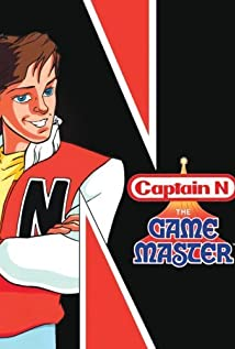 Captain N: The Game Master (1989) cover