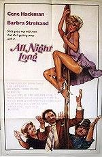 All Night Long (1981) cover
