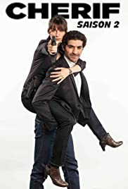 Cherif 2013 poster