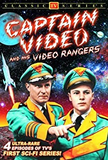 Captain Video and His Video Rangers 1949 poster