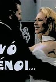Dyo xenoi (1997) cover