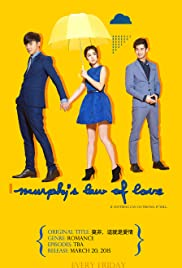 Murphy's Law of Love (2015) cover