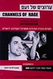 Arotzim Shel Za'am (2003) cover