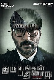 Dhuruvangal Pathinaaru (2016) cover