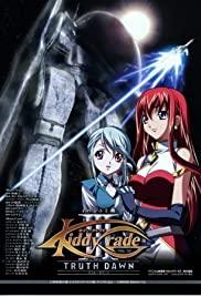Kiddy Grade: Truth Dawn (2007) cover