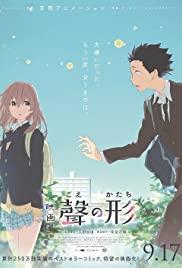 Koe no katachi (2016) cover