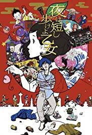 Yoru wa mijikashi aruke yo otome 2017 poster