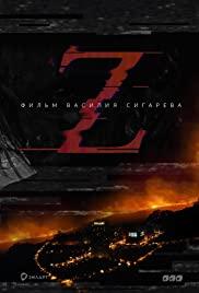 Z 2017 poster
