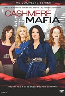 Cashmere Mafia (2008) cover