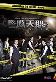 C.L.I.F. 2011 poster