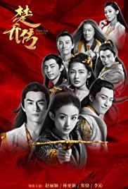 Chu Qiao zhuan 2017 poster
