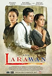 Ang larawan (2017) cover