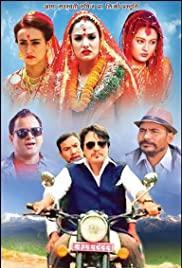 Chhakka Panja 2 (2017) cover