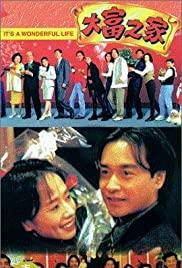 Dai foo ji ga 1994 poster
