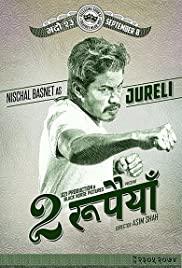 Dui Rupaiya (2017) cover