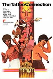 E yu tou hei sha xing 1978 poster