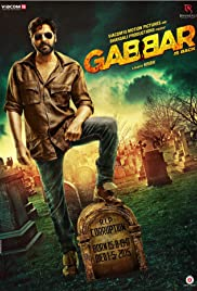 Gabbar is Back (2015) cover