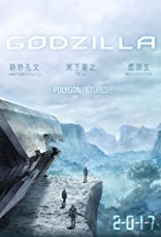 Godzilla: Monster Planet (2017) cover