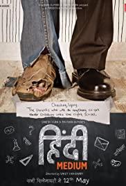 Hindi Medium (2017) cover