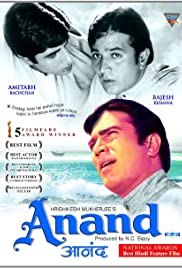 Anand (1971) cover