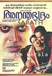 Anandabhadram (2005) cover