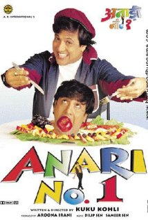 Anari No. 1 (1999) cover