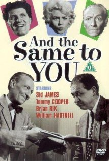 And the Same to You (1960) cover