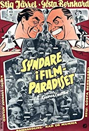 Syndare i filmparadiset (1956) cover