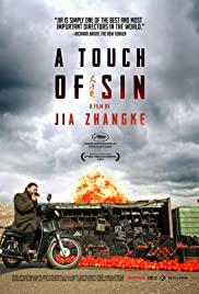 Tian zhu ding (2013) cover