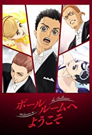 Ballroom e yôkoso 2017 poster