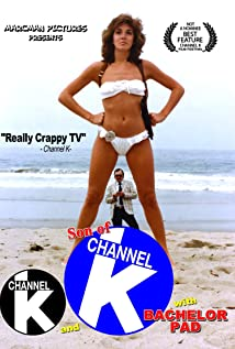 Channel K 1986 poster