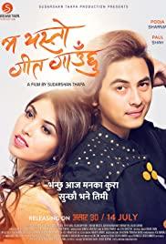 Ma Yesto Geet Gaauchu 2018 poster