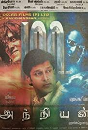 Anniyan (2005) cover