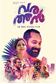 Varathan (2018) cover