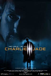 Charlie Jade (2005) cover